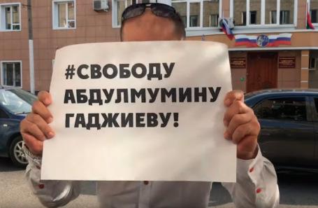 https://cdn.bfm.ru/news/maindocumentphoto/2019/06/16/abdulmumin-gadzhiev.jpg