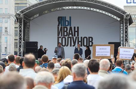 https://cdn.bfm.ru/news/maindocumentphoto/2019/06/16/golunov.jpg