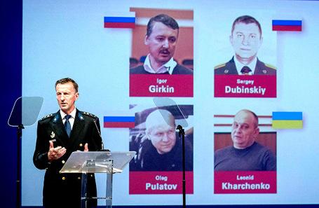 Представитель Совместной следственной группы на пресс-конференции, посвященной результатам расследования катастрофы Boeing 777 (рейс MH17).