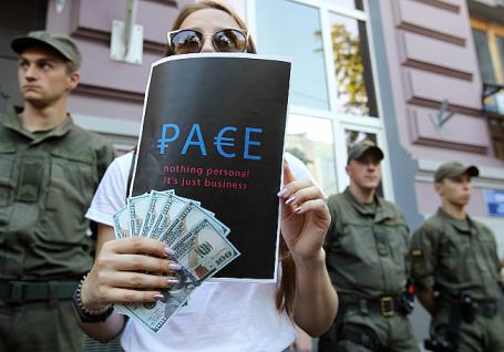 Акция против возвращения России в ПАСЕ в Киеве