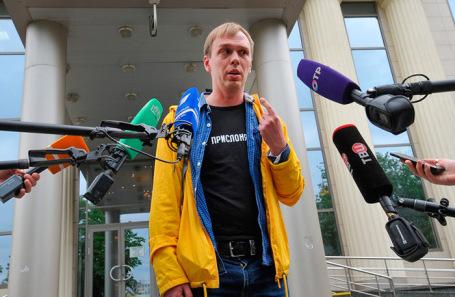 https://cdn.bfm.ru/news/maindocumentphoto/2019/07/01/golunov-ivan.jpg