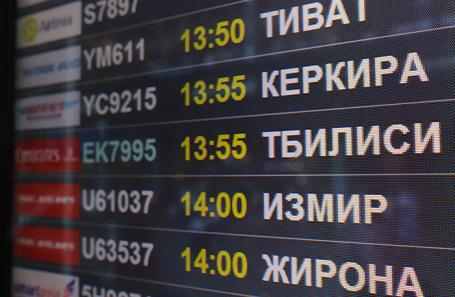 Расписание вылета в аэропорту «Домодедово». Июнь 2019 года.