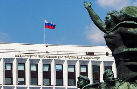 Здание МВД РФ в Москве.