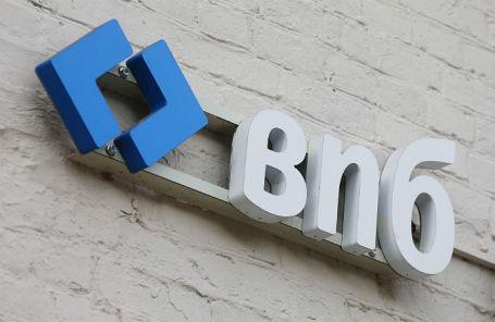 как вернут деньги в случае банкротства банка