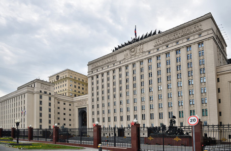 Министерство обороны России.