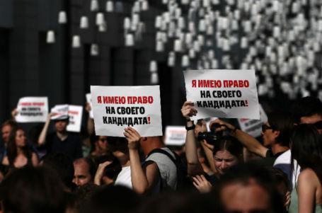 Несанкционионированная акция оппозиции у мэрии Москвы.
