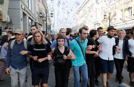 Участники акции протеста 27 июля в Москве.