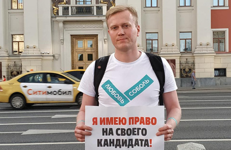 Сергей Фомин.