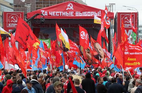Митинг КПРФ на проспекте Сахарова.