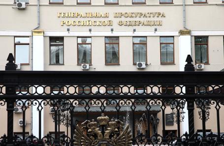 Полковнику Черкалину предъявлен иск наизъятие имущества на6,3 млрд