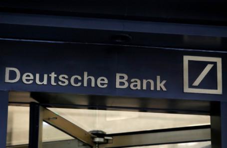 Deutsche Bank in New York City.