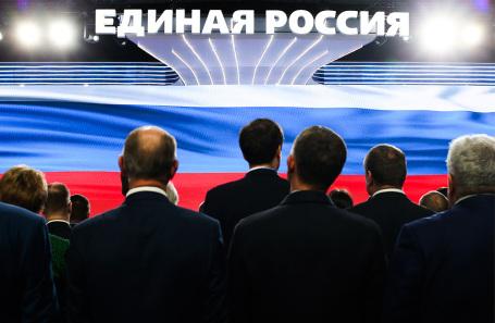 https://cdn.bfm.ru/news/maindocumentphoto/2019/09/02/edro.jpg