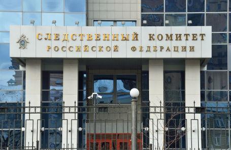 https://cdn.bfm.ru/news/maindocumentphoto/2019/09/03/depositphotos_69679451_xl-2015.jpg
