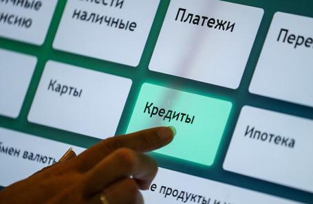 банки кредиты ставка нижний новгород
