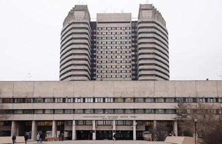 Здание Российского онкологического научного центра имени Н.Н. Блохина.