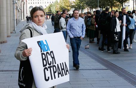 Участница одиночного пикета в поддержку бывшего сотрудника Росгвардии Павла Устинова.
