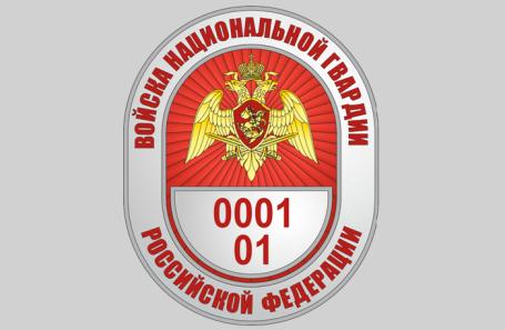Образец нагрудного знака военнослужащего Росгвардии.