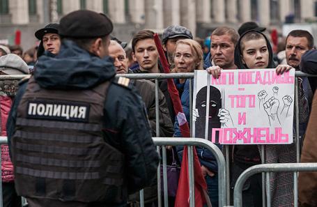 Митинг в поддержку фигурантов «московского дела». Сентябрь, 2019 года.