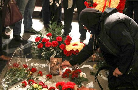 Могила Франсиско Франко в мемориальном комплексе «Долина павших».