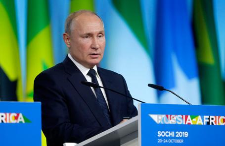 Владимир Путин на саммите «Россия — Африка» в Сочи.