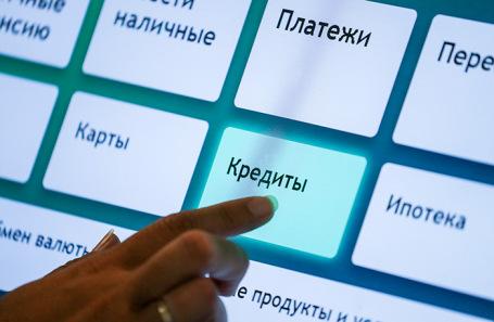 Уфа кредит с кредитной нагрузкой
