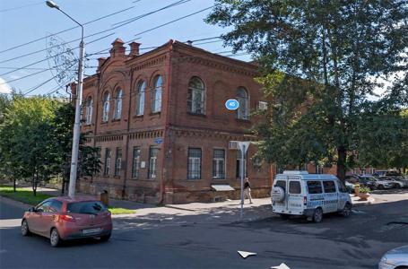 СПИД-центр в Красноярске.
