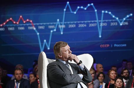 https://cdn.bfm.ru/news/maindocumentphoto/2019/10/28/tass_35512996_1.jpg