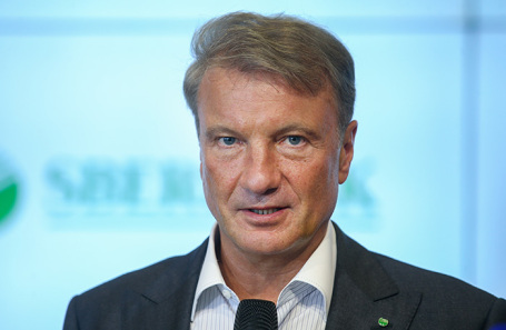 Президент — председатель Правления ПАО «Сбербанк» Герман Греф.