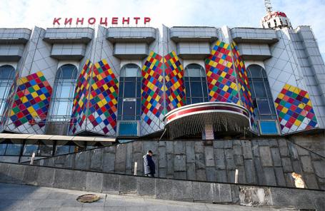 Киноцентр «Соловей» на Красной Пресне.