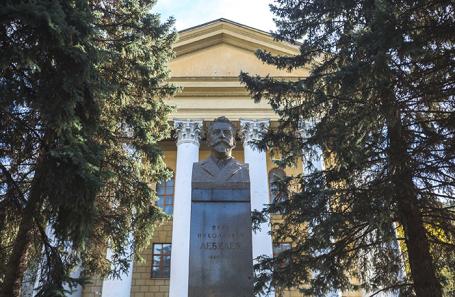 Физический институт имени Лебедева.