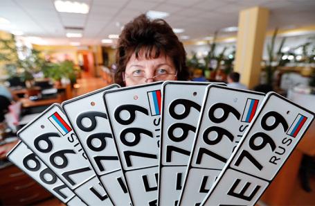 Выдача регистрационнных знаков в одном из отделений ГИБДД.