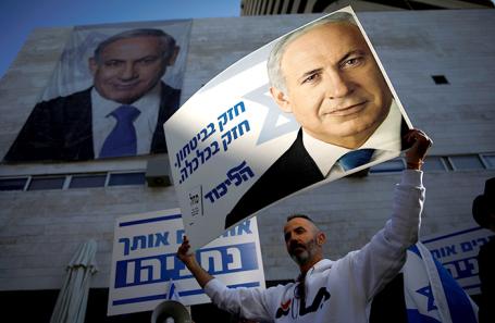 Сторонники премьер-министра Израиля Биньямина Нетаньяху.