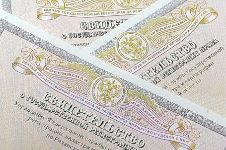 Оставить заявку на кредит под залог недвижимости в тинькофф банке