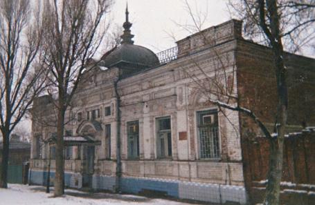 МБУЗ «Специализированная  инфекционная больница». Новочеркасск.