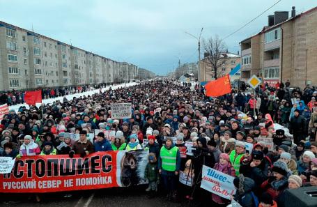 Демонстрация в Котласе.