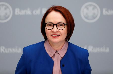 Председатель Банка России Эльвира Набиуллина на пресс-конференции по итогам заседания совета директоров.