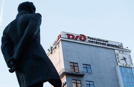 Офис РЖД в Москве у площади трех вокзалов.