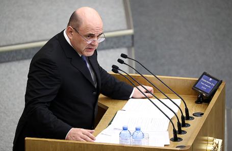 Михаил Мишустин во время выступления на пленарном заседании Государственной думы РФ.