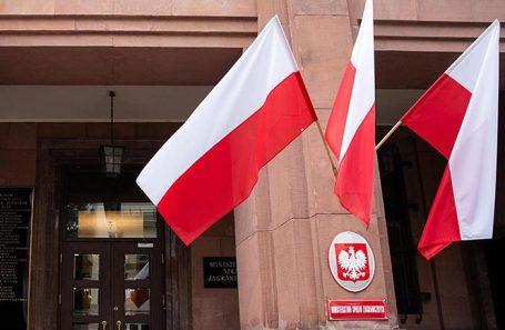 МИД Польши.