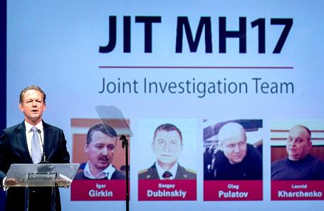 Оглашение имен четырех человек, подозреваемых в причастности к крушению рейса MH17. Нидерланды, июнь 2019 года