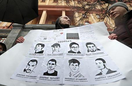 Пикет в поддержку фигурантов дела «Сети» в Москве. Февраль, 2020 года.