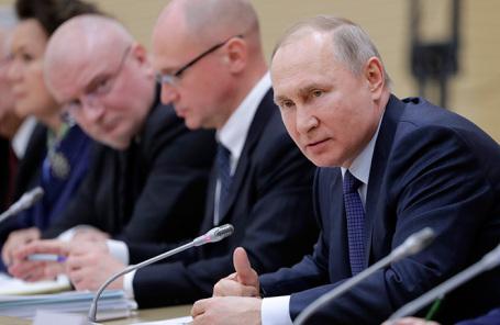 Встреча Владимира Путина  с членами рабочей группы по подготовке предложений о внесении поправок в Конституцию РФ.