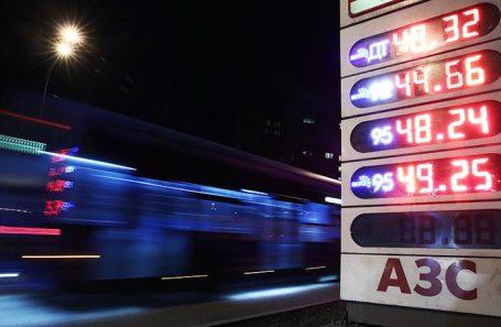 Цены на бензин в Москве на конец марта.