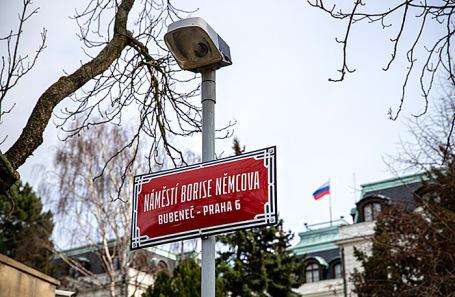 Новый топоним в Праге — площадь Бориса Немцова.