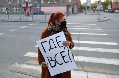 Новосибирск. 1 мая.