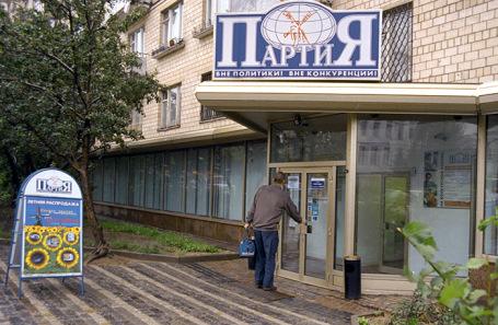 Один из магазинов сети «Партия». 1998 год.