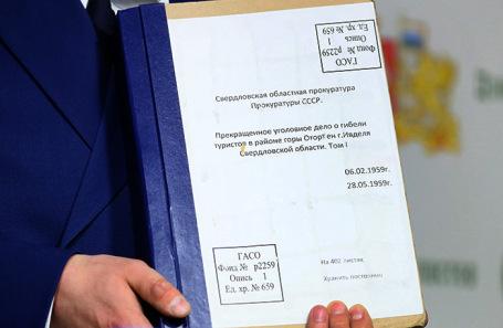 Материалы уголовного дела о гибели туристов в районе горы Отортен г. Ивделя. Екатеринбург, февраль 2019 года.