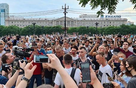 Митинг в Хабаровске в поддержку Сергея Фургала.