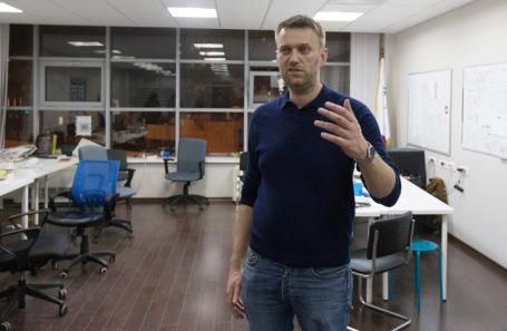 Алексей Навальный в офисе Фонда борьбы с коррупцией.