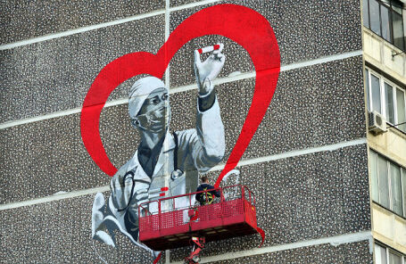 Граффити «Спасибо врачам» в Краснодаре.